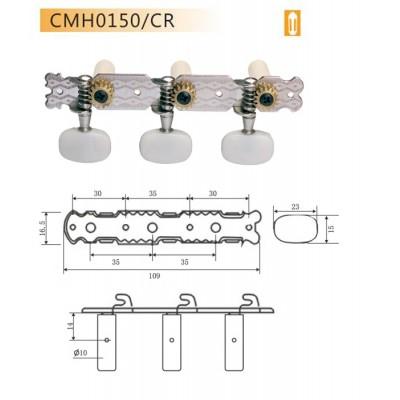 DR PARTS CMH0150/CR - колки на классическую гитару